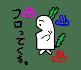 Rabbit or Radish sticker #1082339