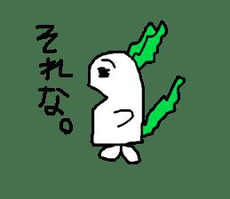 Rabbit or Radish sticker #1082341