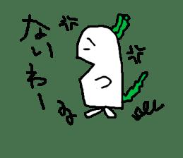 Rabbit or Radish sticker #1082345