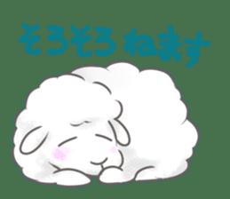 Nap sheep sticker #1082508