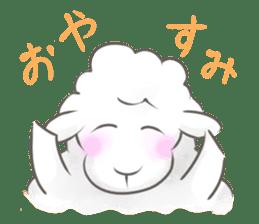 Nap sheep sticker #1082509