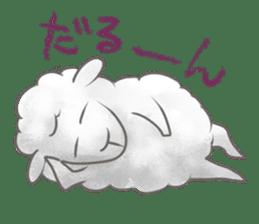 Nap sheep sticker #1082512