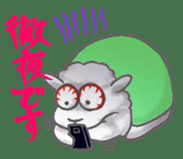 Nap sheep sticker #1082516