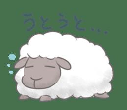 Nap sheep sticker #1082517