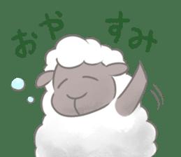 Nap sheep sticker #1082518
