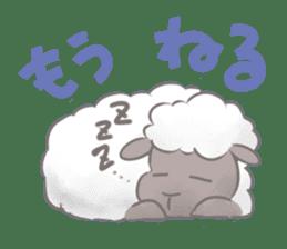 Nap sheep sticker #1082519