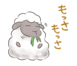 Nap sheep sticker #1082520