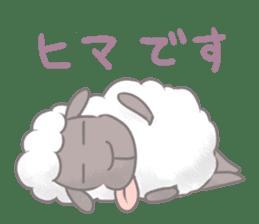 Nap sheep sticker #1082521