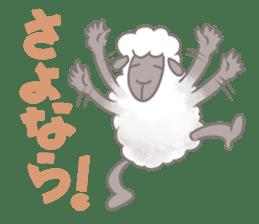 Nap sheep sticker #1082523