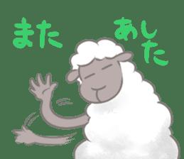 Nap sheep sticker #1082525