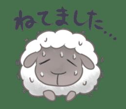 Nap sheep sticker #1082527