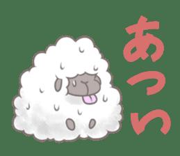 Nap sheep sticker #1082528