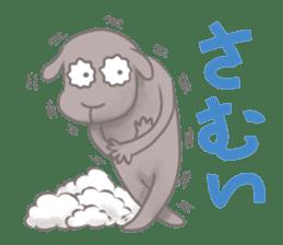 Nap sheep sticker #1082529