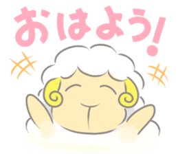 Nap sheep sticker #1082530