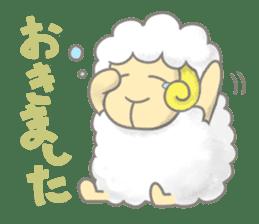 Nap sheep sticker #1082534