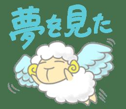 Nap sheep sticker #1082536