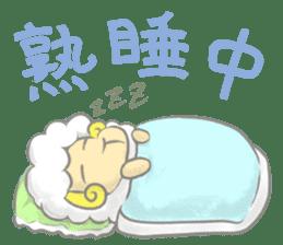 Nap sheep sticker #1082538
