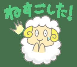 Nap sheep sticker #1082540