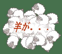 Nap sheep sticker #1082544
