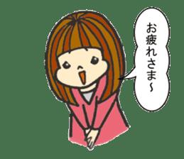 Nature of woman sticker #1082590