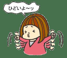 Nature of woman sticker #1082595