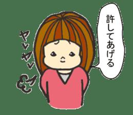 Nature of woman sticker #1082607