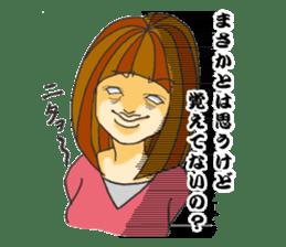 Nature of woman sticker #1082613
