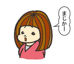 Nature of woman sticker #1082615