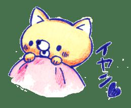 Futon Cat sticker #1083117