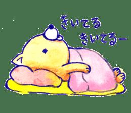 Futon Cat sticker #1083122