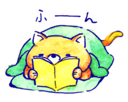 Futon Cat sticker #1083125