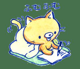 Futon Cat sticker #1083132