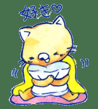 Futon Cat sticker #1083133
