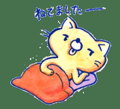 Futon Cat sticker #1083136