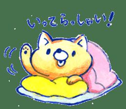 Futon Cat sticker #1083138