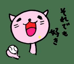 TARE-NEKO Family (Baseball fans) sticker #1083466
