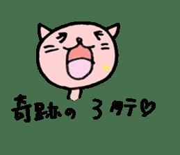 TARE-NEKO Family (Baseball fans) sticker #1083467