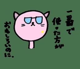 TARE-NEKO Family (Baseball fans) sticker #1083468