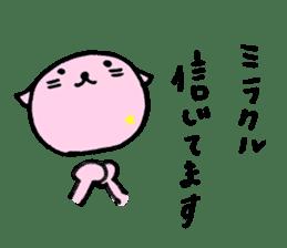 TARE-NEKO Family (Baseball fans) sticker #1083472