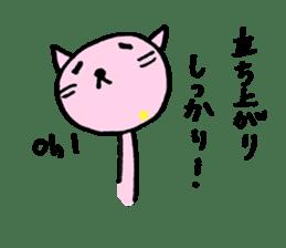 TARE-NEKO Family (Baseball fans) sticker #1083474