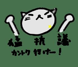 TARE-NEKO Family (Baseball fans) sticker #1083477