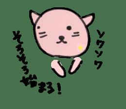 TARE-NEKO Family (Baseball fans) sticker #1083479