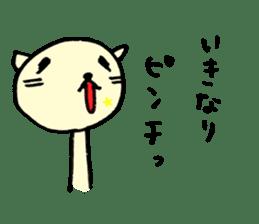 TARE-NEKO Family (Baseball fans) sticker #1083480