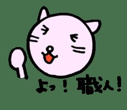 TARE-NEKO Family (Baseball fans) sticker #1083481