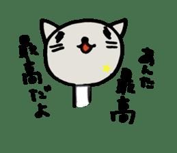 TARE-NEKO Family (Baseball fans) sticker #1083482