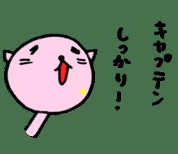 TARE-NEKO Family (Baseball fans) sticker #1083484