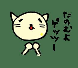 TARE-NEKO Family (Baseball fans) sticker #1083486
