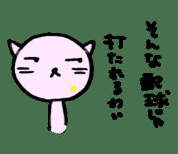 TARE-NEKO Family (Baseball fans) sticker #1083487