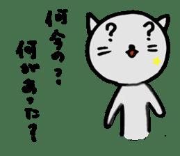 TARE-NEKO Family (Baseball fans) sticker #1083494