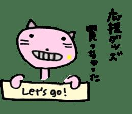 TARE-NEKO Family (Baseball fans) sticker #1083496